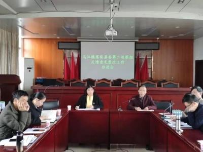 乌江镇召开县委第二巡察组反馈意见(第三次)整改工作推进会