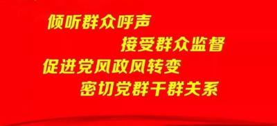 【直播预告】党风政风热线直播节目走进吉水