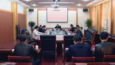县政府党组班子召开党的十九届四中全会精神专题学习研讨会