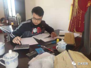 吉水县财政局、民政局检查组检查乡镇敬老院财务