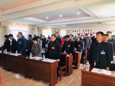 八都镇顺利召开第十七届人民代表大会第八次会议