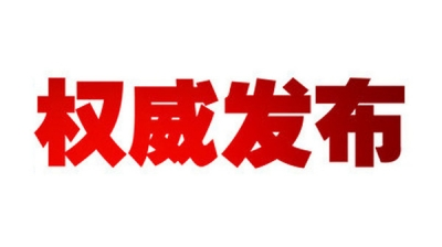 """【""""五型""""政府建设】2020年度吉水需要建设哪些民生工程实事?@吉水人,你来提建议"""