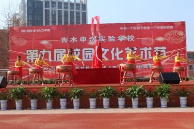吉水申浩学校举行第九届校园文化艺术节