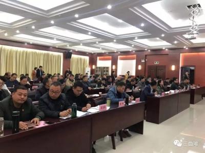 金滩镇举行学习贯彻党的十九届四中全会精神宣讲会(不用)