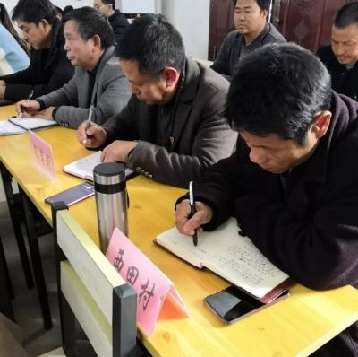 水田乡举行学习贯彻党的十九届四中全会精神宣讲会