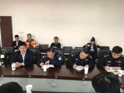 吉水交警联合多部门召开抚吉高速恶劣天气联勤联动工作会议