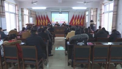 县委宣讲团到双村镇宣讲党的十九届四中全会精神