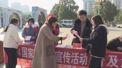 """吉水县开展""""12.4""""国家宪法日集中宣传活动"""