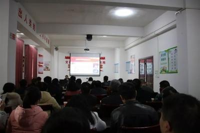 文峰镇组织召开学习贯彻党的十九届四中全会精神宣讲会