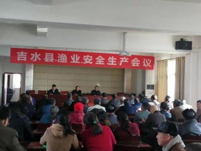 吉水县开展渔业安全生产及严厉打击电力捕鱼专项渔政执法宣传周活动