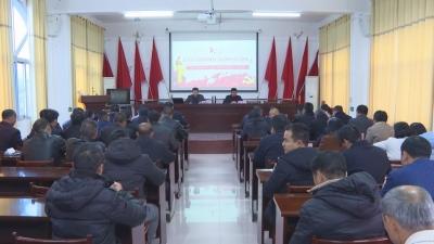 县委宣讲团到白沙镇宣讲党的十九届四中全会精神