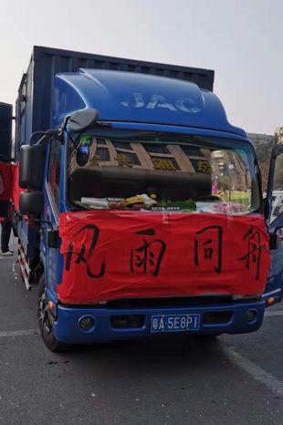 20小时日夜兼程!江西老乡从广东为家乡送来3万个口罩!