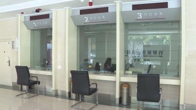 【众志成城 抗击疫情】吉水县银行机构快速发放低息贷款,助企业复工复产