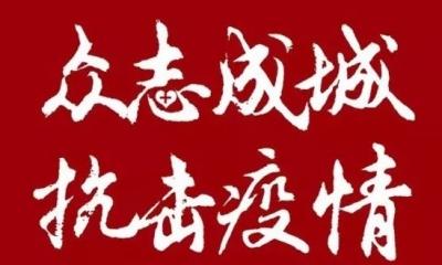 """吉水县房管局筑牢物业小区防控""""最后一道防线"""""""