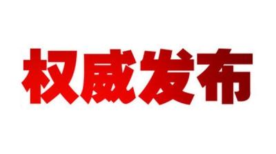 """江西为夺取""""双胜利""""注入""""绿色动力"""""""