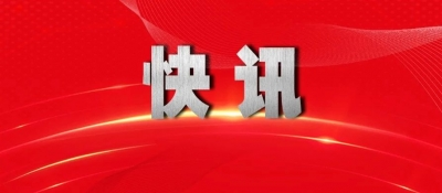 """公筷公勺引领""""新食尚"""""""