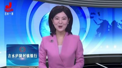 【视频新闻】县领导参加县十六届人大五次会议各代表团讨论活动
