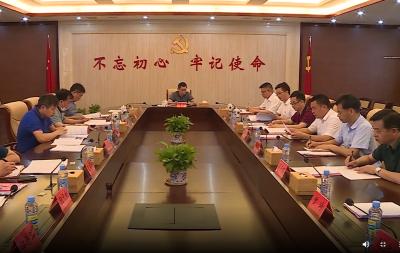 县委党建工作领导小组2020年第一次会议召开