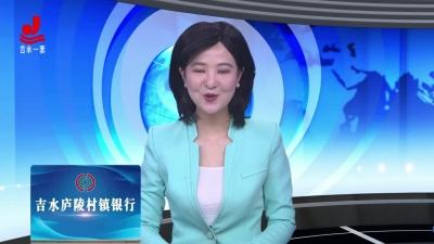 【视频新闻】2020年县政府第一次全体会议召开 强调抓好这些工作......