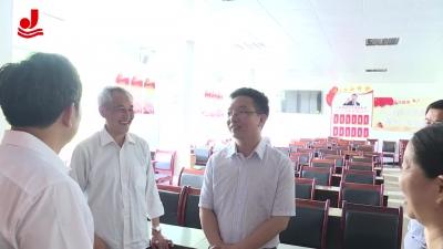 【视频新闻】肖向前调研八都镇老干部活动中心