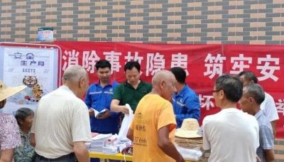 吉水县发改委开展安全生产月活动暨成品油管道保护宣传