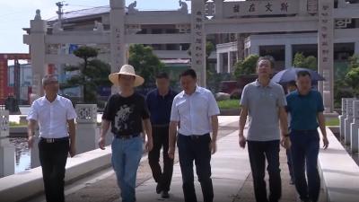 黎隆武到吉安·中国进士文化园调研