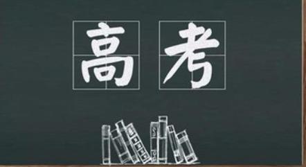 """吉水""""电力卫士""""做足保电功课为高考护航"""