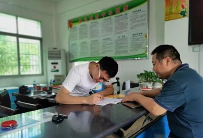 白沙镇扎实开展农村房地一体化确权登记工作