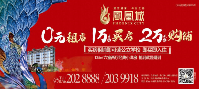 吉水县关于开展金融领域乱点乱象专项整治行动的公告