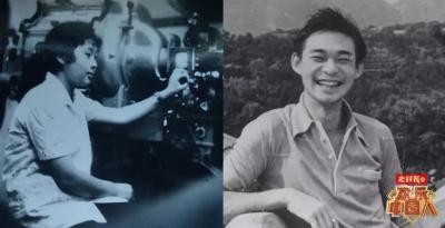 欢乐中国人丨夫妻放映员守护《庐山恋》40年,真实抒写爱情传奇!