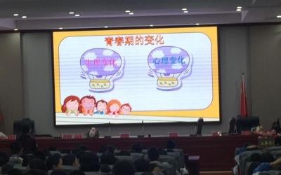 """健康导航 助力成长——吉水中学召开""""健康导航·青春期教育""""讲座"""