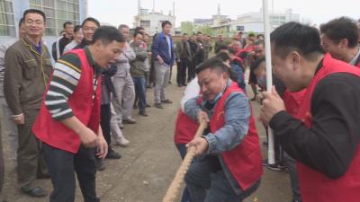 吉水县举办企业职工体育比赛
