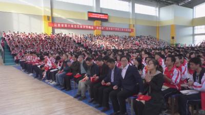"""吉水二中举行2020年""""向阳奖学金""""颁奖大会"""