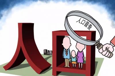 【人口普查】吉水县第七次全国人口普查摸底工作全面展开