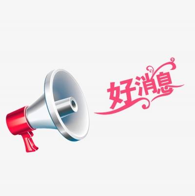 【医讯】吉水县医学博士工作站第37周免费义诊活动预告