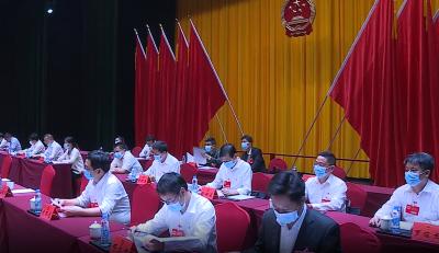 县十六届人大六次会议主席团举行第二次会议