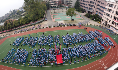 吉水三中举行2020年校园第18届秋季校运会