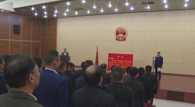 吉水县开展县政府任职工作人员集体宪法宣誓仪式
