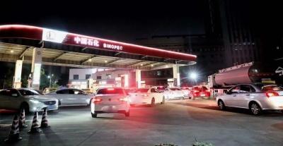 今晚油价或将迎来2020年最大涨幅!赶紧去加油!