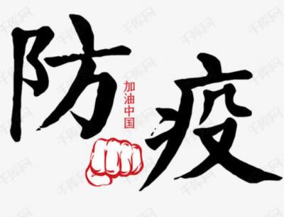 吉水县水利局多举措做好疫情防控工作