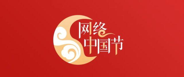【网络中国节·元宵】古人这样过元宵节!