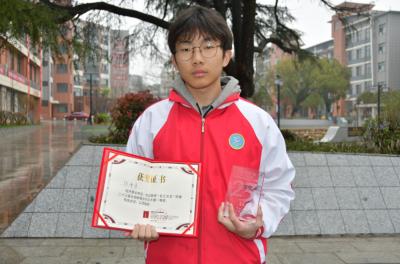吉水二中徐泽洋荣获第二十三届新概念作文比赛一等奖