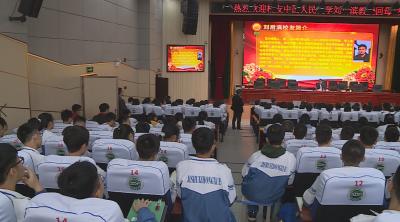 中国人民大学教授回母校作专题讲座