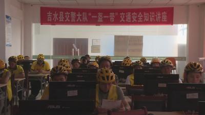 """交警大队走进吉水""""美团""""外卖开展交通安全宣传教育"""