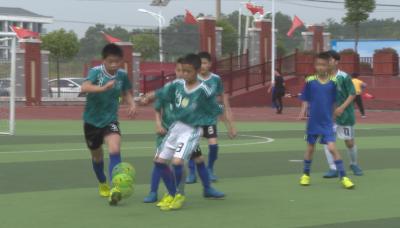 2021年上半年中小学水西片区校园足球联赛在黄桥小学举行