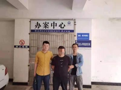吉水警方抓捕一潜逃26年犯罪嫌疑人