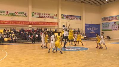 """我县举办吉水县第五届""""九江银行杯""""中年男子篮球比赛"""