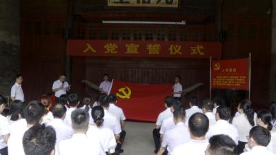 县委组织部举行县直单位新党员入党宣誓仪式