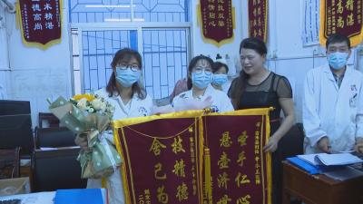 王玉珍:身患癌症仍坚守岗位 不变的是医者仁心