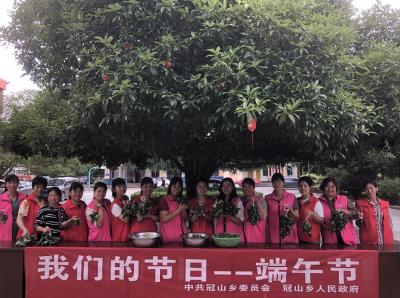 【网络中国节·端午节】冠山乡开展迎端午包粽子活动